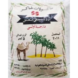 Shaker Basmati Rice 5 Kg