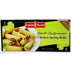 Sunbulah Chicken Spring Roll 240 Gm