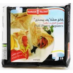Sunbulah Puff Pastry Burr 400 Gm